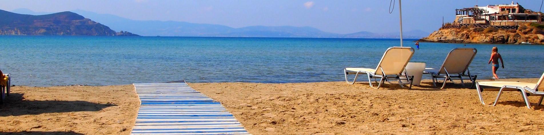 Stunning Naxos Island Holidays
