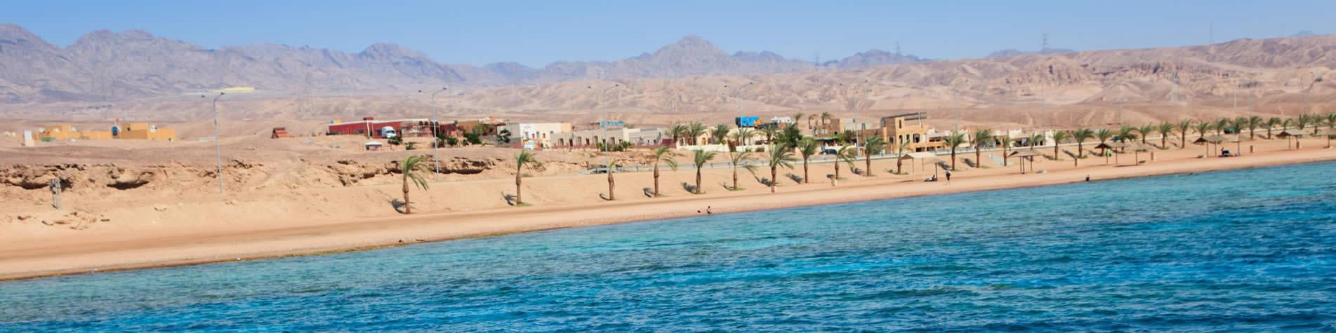 Aqaba Holidays Specialists