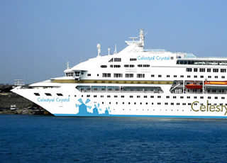 Celestyal Crystal Cruise