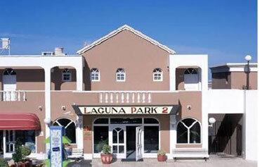 Laguna Park II Apartments