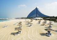 Discount Fujairah,Dubai Holidays