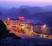 5* Petra Marriott Hotel