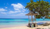 Cruceros a Falmouth en Jamaica