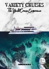 Variety Cruise 2019