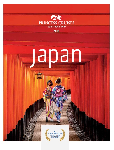 Princess Cruises: Japan 2018
